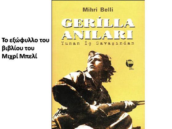 Belli2